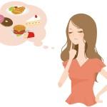 お正月から始めるダイエット!食べ過ぎた分を消化しよう!