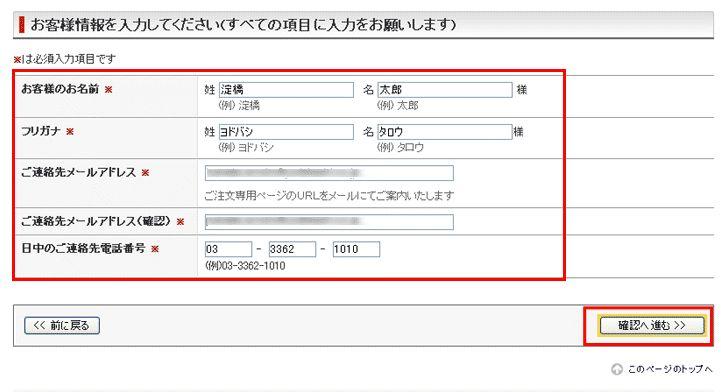 ヨドバシ 福袋 2015 予約