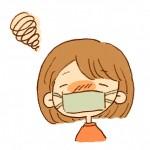 花粉対策で鼻水を出さないのは鼻栓?鼻を焼く?