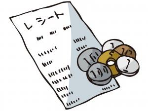 小銭 減らす方法 入金 ATM 電子マネー チャージ