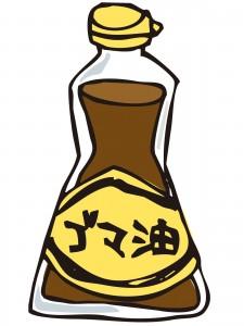 賞味期限切れの油の捨て方は?未開封でも処分をしたほうがいいの?